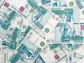 Решение Банка России опустило курс рубля