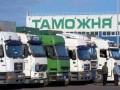 Таможенные пошлины могут вырасти на сотни товаров