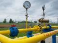 Крупнейшая газодобывающая компания Украины ищет подрядчика