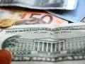 Евро на  Forex дешевеет к  рублю