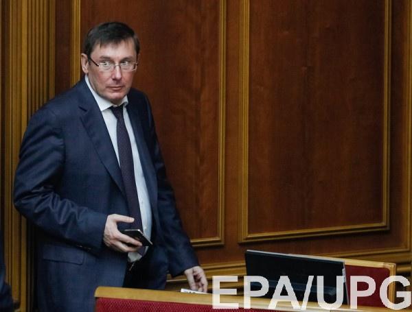Юрий Луценко ждет заявлений об отбирании бизнеса