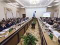 Кабмин утвердил бюджет-2017 с повышением зарплаты