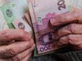 В Донецкой области мошенники присваивали пенсии