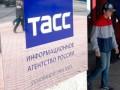 Во Франции арестовано имущество кремлевских СМИ