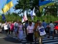 Во Львове оппозиция откроет фан-зону украинского языка