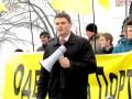 В Одессе СБУ отпустила задержанного по подозрению в сепаратизме