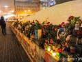 Два года после Майдана. Не забудем, не посадим
