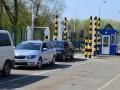 На границе с Венгрией работают все пункты пропуска