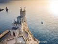 В промовидео к Евровидению 2017 показали Крым