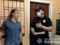 Одессит заставлял 5-летнего пасынка биться головой о стену