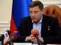 СБУ подтвердила гибель Захарченко