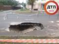В Святошинском районе Киева провалился асфальт