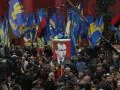 Свобода начала свой ежегодный марш за признание ОУН-УПА