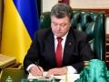 Порошенко назначил послов в Польше, Франции и Саудовской Аравии