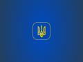 В Польше погиб заробитчанин из Украины, - СМИ