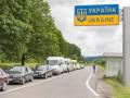 Главное 27 августа: Досрочное закрытие границ и пауза с Беларусью