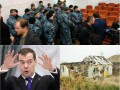 Итоги 21 декабря: Уничтоженное село, скандал в горсовете Днепропетровска и санкции против Украины
