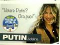 На выборах в Италии примет участие Путин