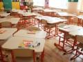 В Киеве закрывают школы и садики из-за снегопада