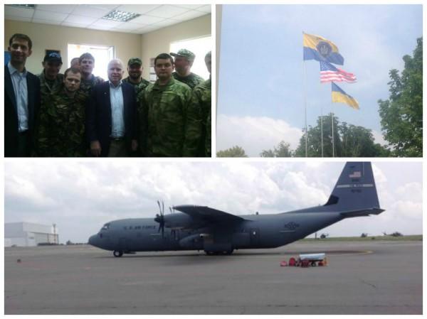 Маккейн прилетел в Днепропетровск