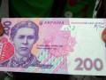 Плюс 300 гривен на первенца: Как изменятся соцвыплаты в 2013
