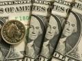 Курсы валют от Нацбанка на 7 ноября