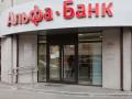 Альфа-Банк может сменить бренд - Топ-менеджер