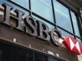 Банк HSBC попался на отмывании денег наркокартелей