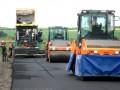 Пожаловаться на некачественный ремонт дорог можно в Facebook