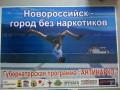 Названа самая нелепая реклама октября (ФОТО)