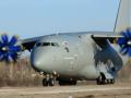 Украина готова найти западного партнера для Ан-70 в случае демарша России