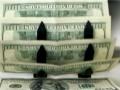 Курс продажи наличного доллара упал на 36 копеек