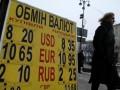 Развязка по гривне близится: аналитики назвали основные сценарии развития валютного рынка