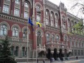 НБУ запустил санкции против фигурантов