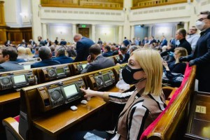 В Слуге народа задумали ввести в Украине новый налог - СМИ