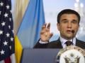 Украина будет следить за выводом войск РФ со спутников - Климкин