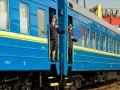 На Донбасс запустили поезда, не курсировавшие 5 лет