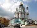 Власти Киева ограничили движение транспорта на Андреевском спуске