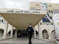 МИД рассказал, как поможет украинцам, которые находятся в Египте