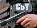 СБУ выдворила россиянку по подозрению в причастности к ИГ