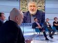 Коломойский показал свой офшорный договор с Шустером - СМИ