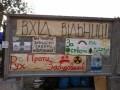 За скандальной стройкой на Березняках стоят депутаты от Кличко (ФОТО, ВИДЕО)