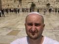 Бабченко рассказал, что его не депортировали из Израиля