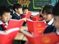 В Китае напали на школу: погибли семь учеников