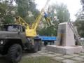 Ленинопад продолжается: на Луганщине впервые законно снесли памятник вождю