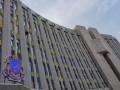 Днепропетровский горсовет официально стал Днепровским