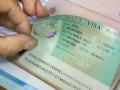 В Украине стоимость оформления шенгенской визы выросла втрое - СМИ