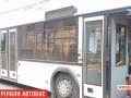 В Кропивницком обстреляли автобус, это не первый случай