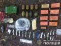 В Киеве на Лысой горе нашли боеприпасы и взрывчатку