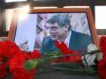 В Киеве осквернили мемориальную доску Немцову